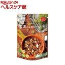 【訳あり】大麦と五穀のグラノーラ(240g)