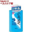 ギャツビー アフターシェーブウォーター(140mL)【GAT...