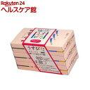 コンドーム ジャパンメディカル うすぴた 2000(12コ*3箱入)【うすぴた】