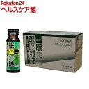 眠眠打破 濃抹茶味(50mL*10本入)【眠眠打破】【送料無料】