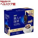 UCC 職人の珈琲 ドリップコーヒー まろやか味のマイルドブレンド(7g*50杯分)【UCC】
