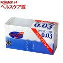 コンドーム リンクルゼロゼロ 1500(12コ*2コ入)【リンクルゼロゼロ】
