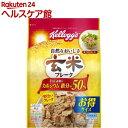 ケロッグ 玄米フレーク(400g)【krz】【kxx】【玄米フレーク】