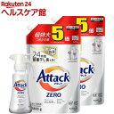アタックZERO ワンハンド 本体+詰替超特大サイズ2個セット(1セット)【アタックZERO】