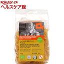 ジロロモーニ デュラム小麦 有機フジッリ(250g)【spts2】【ジロロモーニ】[パスタ]