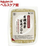 オーサワ 有機活性発芽玄米ごはん(160g)【オーサワ】