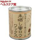 未晒し蜜ロウワックス(Cタイプ)(300mL)【未晒し蜜ロウワックス】【送料無料】