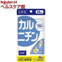 DHC カルニチン 20日(100粒)【DHC】