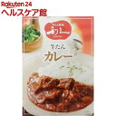利久 牛たん カレー(180g)【利久】