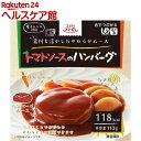 介護食/区分3 エバースマイル トマトソースのハンバーグ風ムース(113g)【エバースマイル】