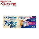 楽天ケンコーコムジップロック スタイル マチ付き イージージッパー M(12枚)【Ziploc(ジップロック)】