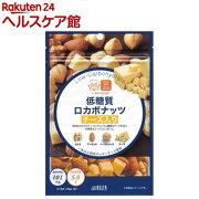 低糖質ロカボナッツ チーズ入り(63g)【DELTA(デルタ)】