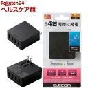 エレコム スマホ用USB-AC充電器 ブラック(黒) MPA-AC4U001BK(1コ入)【エレコム(ELECOM)】