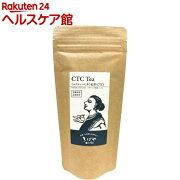 ろばや 有機ミルクティー用紅茶(リーフ)(100g)【ろばや】