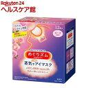 めぐりズム 蒸気でホットアイマスク ローズの香り(12枚入)【めぐりズム】