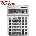 電卓 デスクトップ 多機能タイプ L ECD‐2113S(1台)