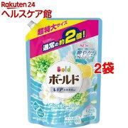 ボールド 洗濯洗剤 フレッシュピュアクリーンの香り 詰替え用 超特大サイズ(1.26kg*2コセット)【ボールド】[ボールド 詰め替え]