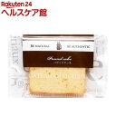 ムソー パウンドケーキ・プレーン 30014(1コ入)