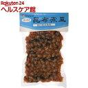 【訳あり】マルシマ 昆布煮豆(150g)