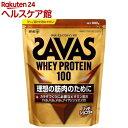 ザバス ホエイプロテイン100 リッチショコラ味(1050g(約50食分))【ザバス(SAVAS)】...