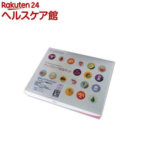 IgG 食物過敏症セミパネル(120項目)(1セット)【ichino11】【アンブロシア】【送料無料】