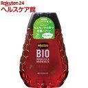 スクイーザーミエリツィア イタリア産ピエモンテの森のハチミツ スクイーザーボトル(250g)【ミエリツィア】