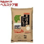 平成30年度産 魚沼産コシヒカリ(10kg)【田中米穀】
