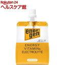 エネルゲンゼリー(オレンジ味)(200g*6コ入*4)【エネルゲン】【送料無料】