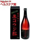 サンヘルス 黒コウジ酢(720ml)【サンヘルス】...