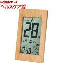 ADESSO(アデッソ) 竹の日めくり電波時計 T-8656(1コ入)【ADESSO(アデッソ)】