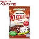 【訳あり】乳酸菌+カカオフレーク(220g)