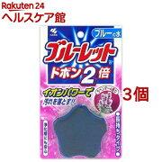 ブルーレット ドボン 2倍 ラベンダーの香り(120g*3コセット)【ブルーレット】