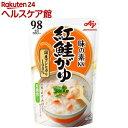 味の素 紅鮭がゆ(250g*9コ入)【味の素(AJINOMOTO)】