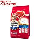ビューティープロ キャット 猫下部尿路の健康維持 1歳から(1.4kg)【slide_5】【ビューテ...
