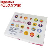 IgG 食物過敏症フルパネル(219項目)(1セット)【ichino11】【アンブロシア】【送料無料】