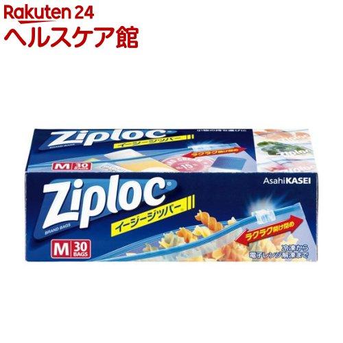 ジップロック イージージッパー M(30枚入)【Ziploc(ジップロック)】