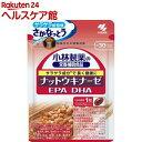 小林製薬 栄養補助食品 ナットウキナーゼ・DHA・EPA(3...