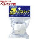エルパ EDLPトリプルタップ 3コ口 ホワイト LP-A1530(W)(1コ入)【エルパ(ELPA)】