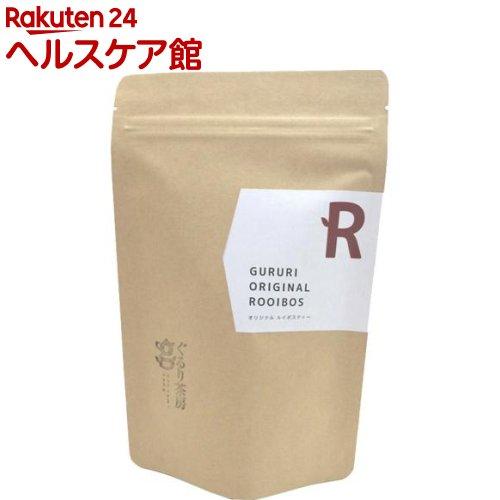 ぐるり茶房 オリジナルルイボスティー(2g*20包)【ヘルシーライフ】