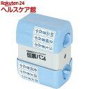 ナカバヤシ 印面回転式スタンプ 伝票バン STN-604(1コ入)【ナカバヤシ】【送料無料】