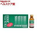 チオビタドリンク2000(100mL*10本入)【チオビタ】[栄養ドリンク 滋養強壮 ダイエット食品...