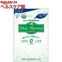 マック ヘナハーバルヘアートリートメント インディゴブルー(50g 2コ入)【マック ヘナ】