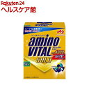 アミノバイタル ゴールド(4.7g*30本入)