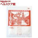 ヤカベ ビート糖(400g)