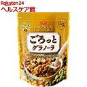 ごろっとグラノーラ きなこ仕立ての充実大豆(500g)