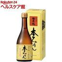 白扇酒造 福来純 伝統製法 熟成本みりん 箱入(500ml)