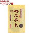 伊勢製餡所 おいしいつぶあん(400g)【伊勢製餡所】