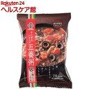 【訳あり】五養粥 赤 三種のハーブ&トマト味(20.4g*10コ入)