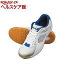 ヤサカ ジェット・インパクト ブルー 27.5cm(1足)【ヤサカ】