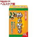三供堂漢方 柿の葉茶(18包)【三共堂漢方】